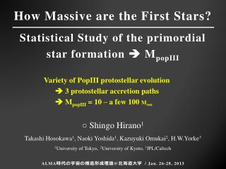 How Massive are the First Stars? Statistical Study of the primordial  star formation    M popIII