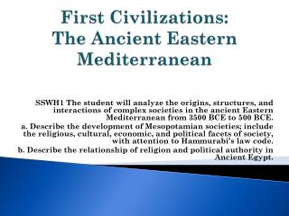 First Civilizations:  The Ancient Eastern Mediterranean