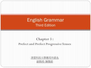 English Grammar Third Edition