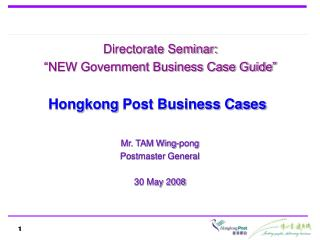 "Directorate Seminar: ""NEW Government Business Case Guide"""