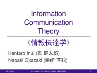 Information Communication Theory
