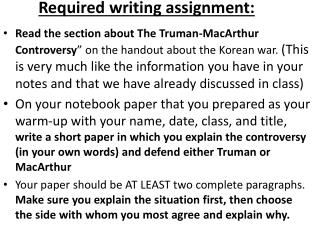Required writing assignment: