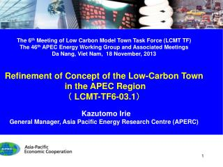 The  6 th  Meeting of Low Carbon Model Town Task Force (LCMT TF)