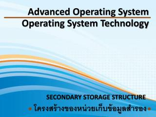 Advanced Operating System Operating System Technology