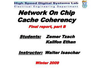 Network On Chip  Cache Coherency