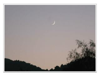 Sighting of the New Moon