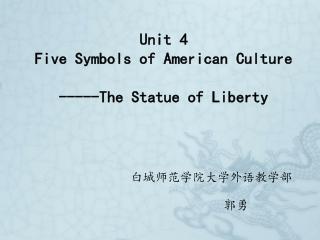 Five Famous Symbols of American Culture Unit Four