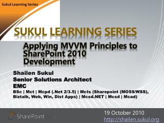 SUKUL Learning Series
