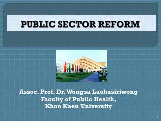 PUBLIC SECTOR REFORM