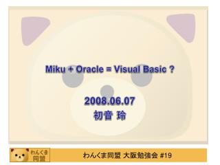 Miku  + Oracle = Visual Basic ?