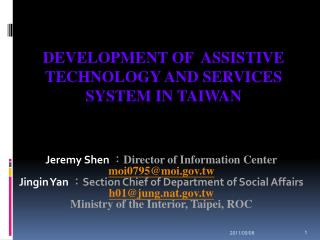 Development of  Assistive Technology and Services system in Taiwan