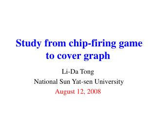Study from chip-firing game to cover graph
