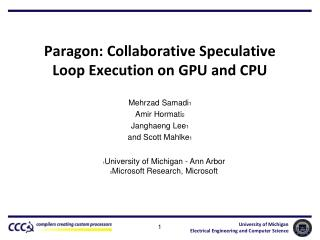 Paragon: Collaborative Speculative  Loop Execution on  GPU and CPU