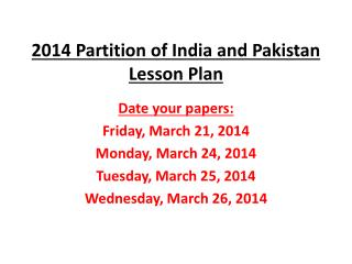 2014 Partition of India and Pakistan Lesson Plan