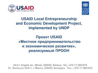 USAID  Local Entrepreneurship  and Economic Development Project,  implemented by  UNDP