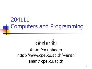 204111  Computers and Programming
