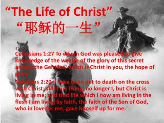 """The Life of Christ"" ""耶稣的一生"""