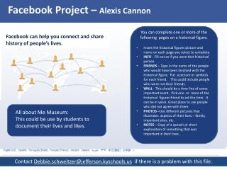 Facebook Project –  Alexis Cannon