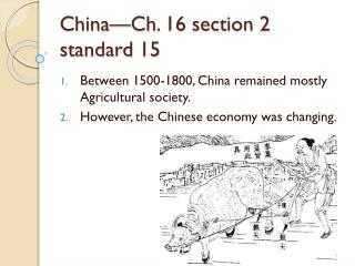 China—Ch. 16 section 2 standard 15