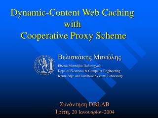 Dynamic-Content Web Caching with  Cooperative Proxy Scheme