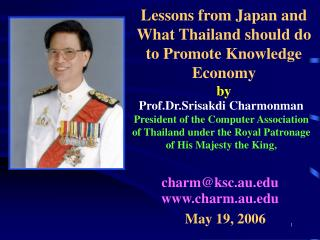 Lessons from Japan and What Thailand should do to Promote Knowledge Economy  by