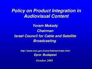 Policy on Product Integration in Audiovisual Content
