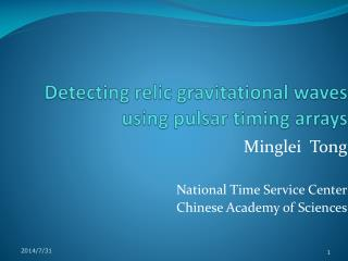 Detecting relic gravitational waves using pulsar timing arrays