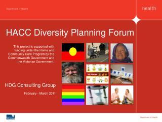 HACC Diversity Planning Forum