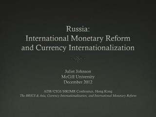 Russia:  International Monetary Reform  and Currency Internationalization