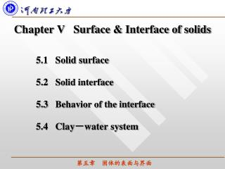 Chapter V   Surface & Interface of solids