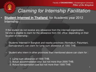 Claiming for Internship Facilitation