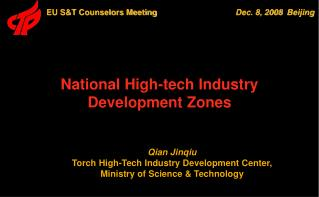 National  High-tech Industry Development Zones