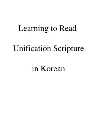 Learning to Read  Unification Scripture  in Korean
