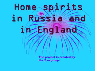 Home  spirits in Russia and in England