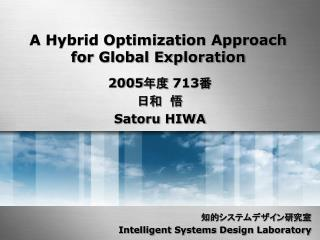 A Hybrid Optimization Approach for Global Exploration