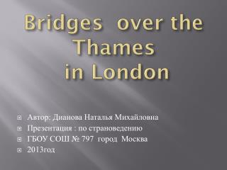 Bridges  over the Thames  in London