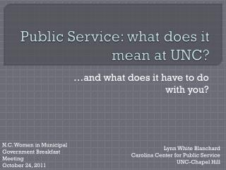 Public Service: what does it mean at UNC?