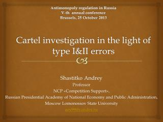 Shastitko Andrey Professor NCP  « Competition Support »,