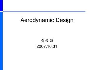 Aerodynamic Design