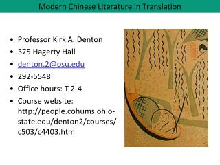 Modern Chinese Literature in Translation