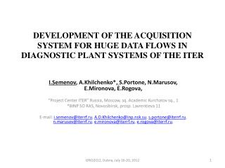 Development of the acquisition system for huge data flows in Diagnostic Plant systems of the  iter