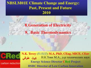 Generation of Electricity   Basic Thermodynamics
