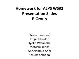 Homework for ALPS WS#2 Presentation Slides B Group