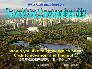 Would you like to know Which ones? Click to advance, and find out ... 您想知道並選擇住處呢?看下去找出來 …