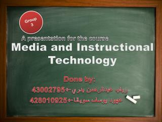 Media and Instructional Technology