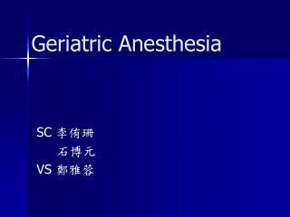 Geriatric Anesthesia