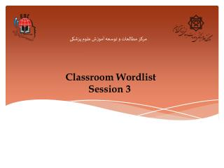 Classroom Wordlist Session 3