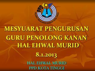 MESYUARAT PENGURUSAN  GURU PENOLONG KANAN HAL EHWAL MURID 8.1.2013