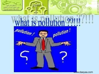 what is pollution ??!!!