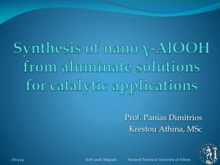 Synthesis of  nano γ- AlOOH  from  aluminate  solutions for catalytic applications